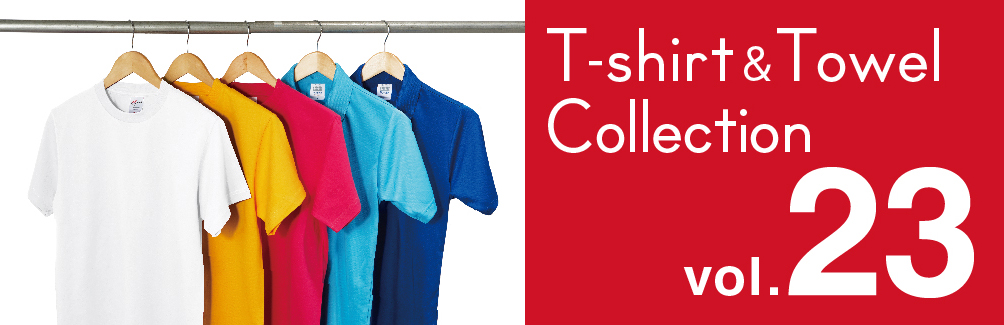 T-shirt & Towel Collection vol.23